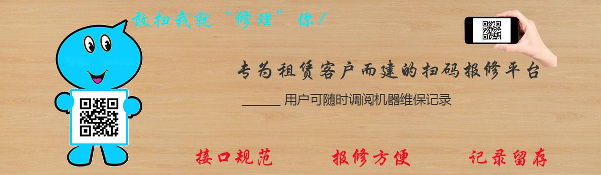 深圳复合机租赁,彩色复合机租赁,深圳最专业的复印机租赁公司