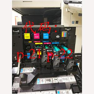错误代码维修 柯美(柯尼卡美能达)Bizhub C360/C280/C220/C7722/C7728/C224/C284/C364系列彩色复印机故障代码P-21 P-22维修方案